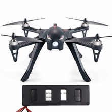 LeadingStar RC Quadcopter B3 Bugs 3 Brushless 2.4G 6-Axis Gyro Drone with Camera Mounts for Gopro/Xiaomi/Xiaoyi Add one Battery