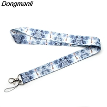 B1926 Dongmanli The Chronicles of Narnia Keychain Lanyards Id Badge Holder ID Card Pass Mobile Phone USB Key Strap
