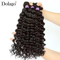 Deep Wave Brazilian Virgin Hair Weave Bundles 100% Human Hair Bundle Extension Dolago Hair Products