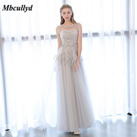 Mbcullyd Sexy Illusion Long Bridesmaid Dress Slivery Bridesmaid Dresses 2019 Party Dresses Bridesmaid Dress vestido madrinha