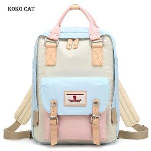 Image 1 - Junior High uczeń plecak płócienny wielokolorowy nastolatek panie plecak podróżny moda dziewczyny plecak Feminina
