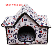 Hot Pet Bed Dog Cat Tent House Kennels For Small Dogs Soft Strip Washable Detachable House  sc 1 st  AliExpress.com & Buy dog tent beds and get free shipping on AliExpress.com
