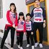 Summer Princess 2017 Family Look Father Mother Girls Son Casual Family T Shirts American Style Pullover