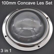 100 мм вогнутое Оптическое стекло высокой мощности светодиодный объектив с защитным силиконовым кольцом и крепежным кронштейном 3 в 1 Набор для 120 Вт-500 Вт светодиодный s