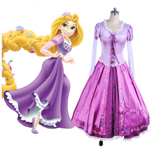 MMGG Rapunzel cosplay costume Tangled Princess dress custom made size 2016 custom size yellow hellsing seras victoria cosplay costume dress