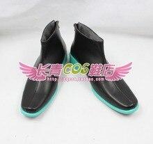 mahouka koukou no rettousei Shiba Tatsuya Cosplay Boots customize any size 2192