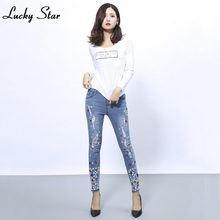 LUCKY STAR Jeans for Women high waist Ripped jeans Skinny Hole Denim Pencil Pants Stretch jeans women Diamond Embroidered Hole