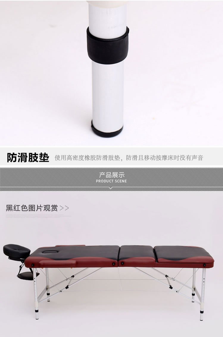 portable-massage-table-massage-bed-11