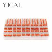 WAGO 221- 412 413 415 55PCS/BOX Wire Butt Joint Connector Connector Clip Fast Insulation Terminal Block AWG 28-12