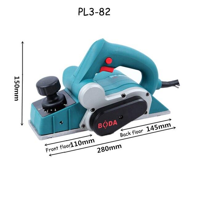 Rabot à bois électrique ménage menuiserie à la main petite raboteuse en bois raboteuse à bois