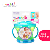 Munchkin Snack Catcher Food Cup 1pk Free Shipping Worldwide Colors Random Send Safe Baby Child Kids