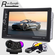 2 Double Din Car Radio MP5 Video Player + Rear View Camera 7 Inch Touch Screen Bluetooth FM GPS Navigation Remote Control