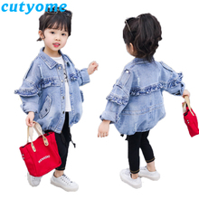 Long Style Denim Jacket for Baby Girls 2019 Spring Full Sleeve Ruffle Children Cardigan Jean Outerwear Coat Kid Boutique Clothes