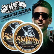 5 pcs Ointment Hair Cream Product Pomade For Styling Salon Holder In Suavecito Skull Strong Modelling Mud