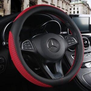 Image 2 - רכב הגה כיסוי החלקה אוורור עור מפוצל אוניברסלי מתאים ביותר רכב סטיילינג רכב ידית כיסוי