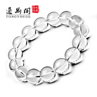 The white man Ge crystal bracelet 2A/3A white crystal beads bracelets bracelet fashion accessories for men and women