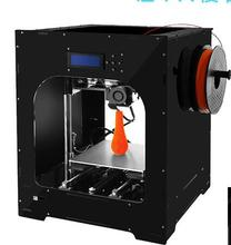 2017 Academic , 3D rpinter, large-size I3 3D printer, prototyping mannequin, DIY printing equipment