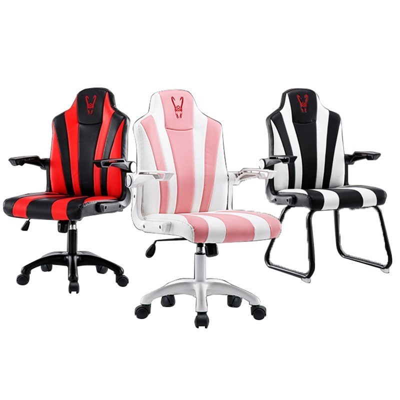 Free Shipping Nh-f6 Boss Gaming Silla Gamer Esports Poltrona Office Chair With Footrest Artificial Leather Ergonomics With Wheel