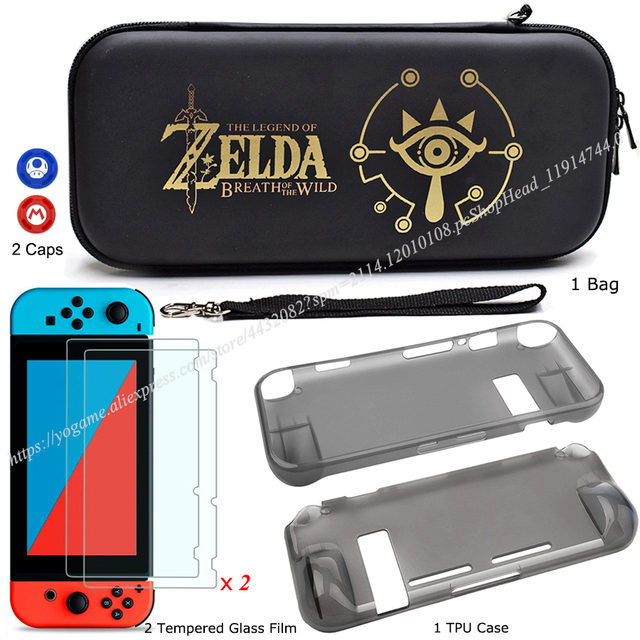 Nintendos Switch Storage Carrying Case + Nintend Switch Screen Protetor Galss Film + Soft TPU Case for Nintendo Accessories   1