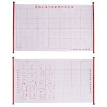 Reusable Magic Cloth Chinese Calligraphy Water Writing Painting Practice Scroll Fabric Mat Tools