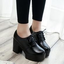 2019 nowe grube na wysokich obcasach gruba podeszwa buty brytyjskie buty damskie jesienne sznurowadła studenci okrągłe głowy damskie obuwie damskie