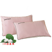 Natural Silk Pillowcase, Hypoallergenic, 19 momme, 600 thread count 100 percent Mulberry Silk, Queen Size 19 X 29Inches 2pc/pair