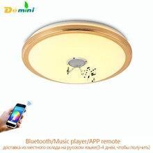 Modern Led Ceiling Lights For Lndoor Lighting Bluetooth Music Light Color Ceiling Lamp Smart Remote Control Led Light