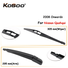 KOSOO Auto Rear Car Wiper Blade For Nissan Qashqai,305mm 2008 Onwards Rear Window Windshield Wiper Blades Arm,Car Accessories