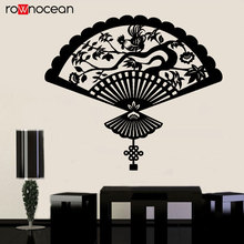 Japanese Hand Fan Asian Oriental Style Wall Stickers Vinyl Interior Art Home Decor Living Room Decals Japan Culture Mural 3479 afc asian cup 2019 japan turkmenistan