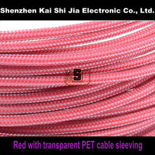 New 2mm PET Braided Expandable cable mesh sleeving for PC wires - 100 meters / Lot