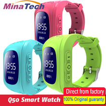Anti Lost Q50 OLED Child GPS Tracker SOS Monitoring Positioning Phone smart Kids GPS baby Watch