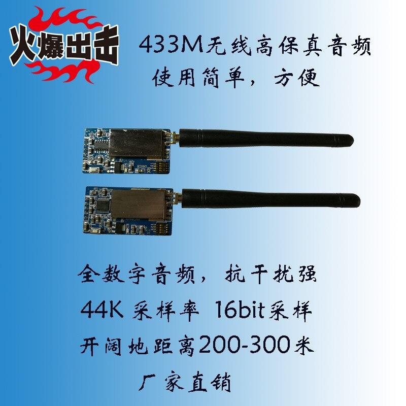 Audio numérique sans fil hi fi/433 M audio sans fil/microphone sans fil/module de guitare radio