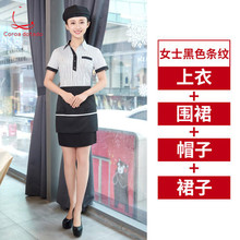Hotpot restaurant coffee western dining uniform summer suit