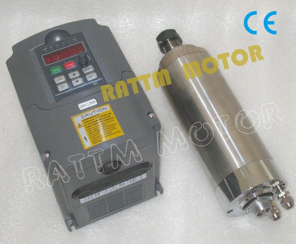 EU Delivery 2 2KW water cooled spindle ER20 2 2KW 220V inverter