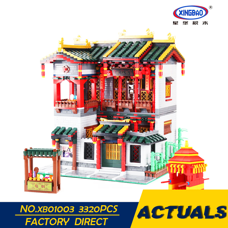 Xingbao 01003 3320Pcs Creative MOC Series The Yi-hong courtyard Set Children Educational Building Blocks Bricks Toys Model GiftsXingbao 01003 3320Pcs Creative MOC Series The Yi-hong courtyard Set Children Educational Building Blocks Bricks Toys Model Gifts
