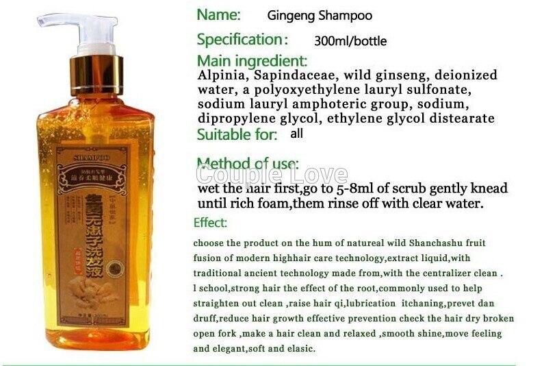 Hair Shampoo Professional Ginger Shampoo Anti Hair Loss Product 300ml Hair  regrowth Fast,Thicker,Aussie Shampoo Black Hair-Styling Tool