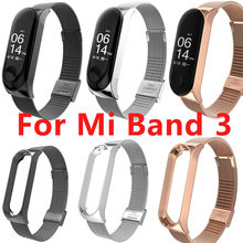 Wrist Band for Mi Band 3 Strap Metal Bracelet Smart Bracelet Accessories for Xiaomi mi band 3 Xiami Xaiomi Xaomi Xiomi Miband 3(China)