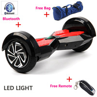 LED Bluetooth Remote Bag 8 Inch Self Balance Electric Hoverboard Skateboard Standing Drift Board No Tax