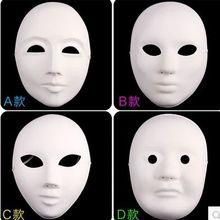 Вечерние Маски/маски на Хэллоуин/белая Экологически чистая целлюлоза/Маска из ПВХ