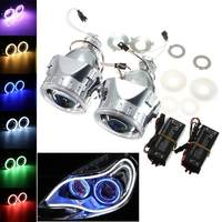 2pcs Lot 2 5 Inch Car Auto Headlight Bi Xenon Hi Lo For HID Projector Kit