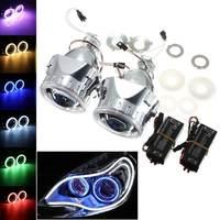2pcs Lot 2 5 Inch Car Auto Headlight Bi Xenon Hi Lo For HID Projector Kit