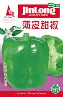Original Pack 1000pcs dahua sweet pepper,Capsicum annuum, green bell pepper,vegetble seeds free shipping