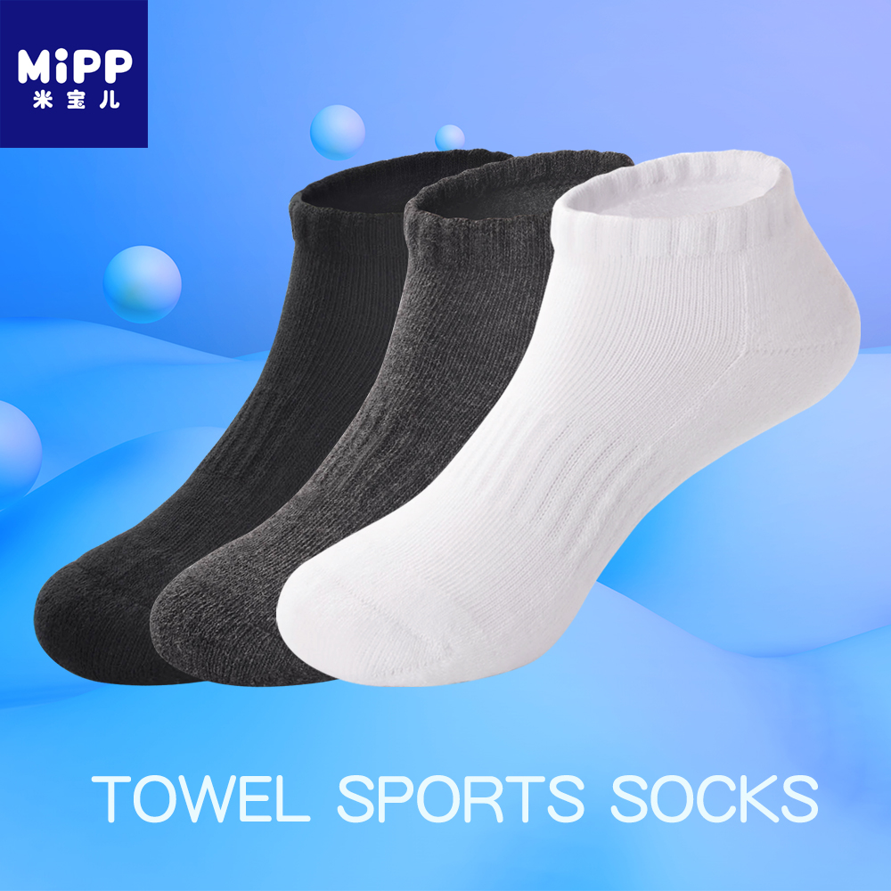 2-16 Year Old Children's Terry Socks Spring And Autumn New Boys And Girls Cotton Towel Socks White Soft Absorbent Sports Socks