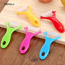 2 Pcs/lot Practical New Brand Vegetable Fruit Peeling Knife Scraper ABS Ceramic Salad Peelers Fruit Turnip Slicer Cutter