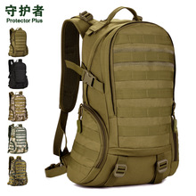 Protector Plus New outdoor professional mountaineering bag multi - functional tactical student travel waterproof package 35L