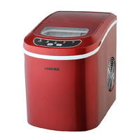 Portable Automatic Cube Maker Family Ice Making Machine 12kgs 24H 0 7KG Capacity