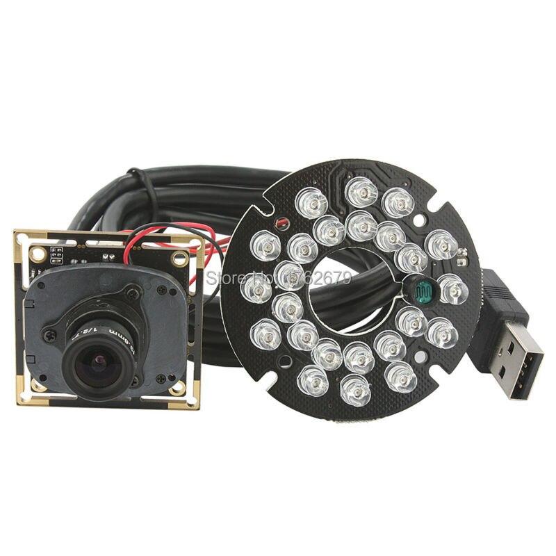 1080P HD Surveillance cameras 24pcs IR LEDS USB Camera board 2MP H.264 30fps 1920x1080 full hd Night vision usb module