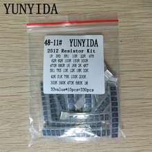 2512 SMD Resistor Kit Assorted Kit 1ohm-1M ohm 5% 33valuesX 10pcs=330pcs DIY Kit 200pcs 1210 150r 150 ohm 5% smd resistor