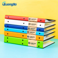 GUANGBO A4 Folder for Documents Stationery Products Office Accessories Business Double Clip Folder Colorful Clip File Holder