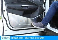 Car Stainless Steel Inner Door Protective Anti Kick Metal Sticker For KUGA 2013 2017 protection board